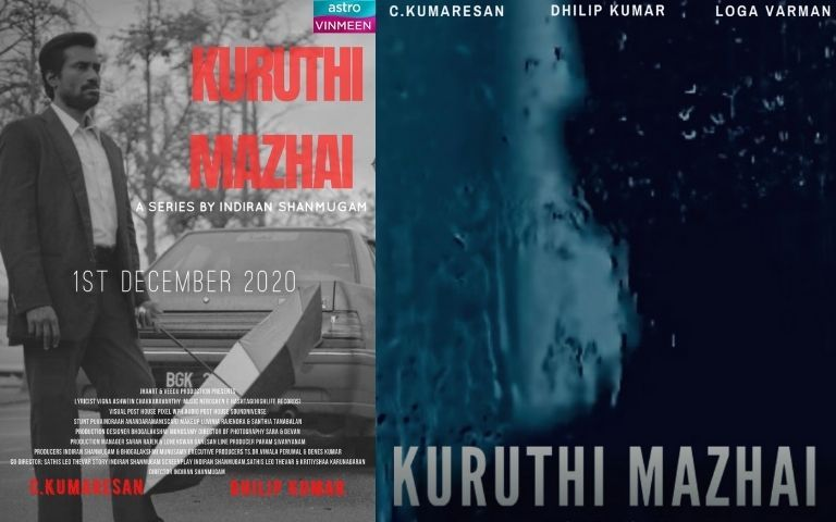 Astro-Premieres-New-Local-Tamil-Thriller-Series-Kuruthi-Mazhai