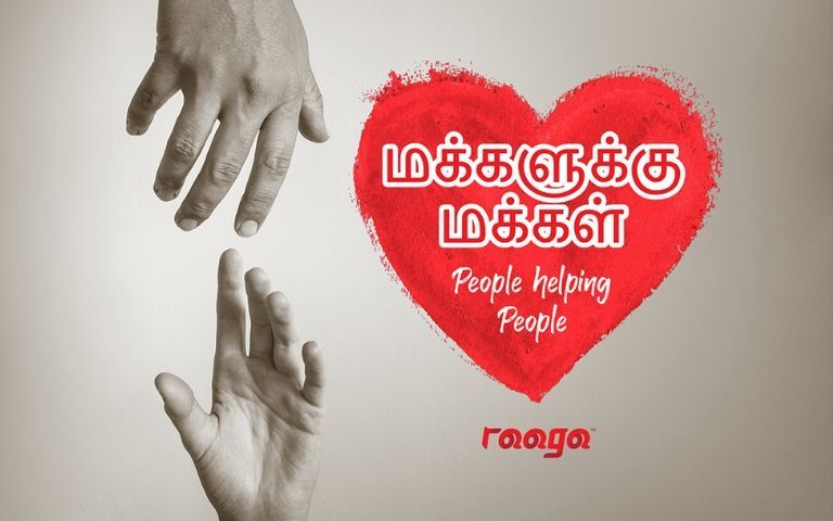 Raaga-Launches-People-Helping-People-Initiative-For-Those-Affected-By-MCO