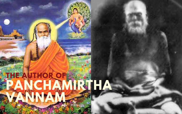 Panchamirtha-Vannam-Poetry-for-Lord-Murugan