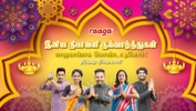 This Is How RAAGA Announcers Celebrate Deepavali In The New Normal