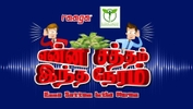 Win a Share of RM4k in Cash With 'RAAGAvil Enna Sattam Inthe Neram' On-Air Contest