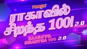 Win Exclusive Merchandise With 'Raaga'vil Sirantha 100!'