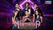 'Manmadha Bullets' Premieres on 3 May; First Local Tamil Series to Offer Alternate Ending