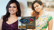 Ramya Pandian to Enter Bigg Boss? Here's What We Noticed!