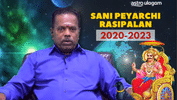 Sani Peyarchi Rasipalan 2020-2023 By Astrologer Many Muthusamy