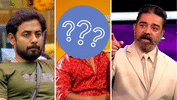 Is This Cooku With Comali Star More Popular Than Bigg Boss Aari & Kamal Haasan?