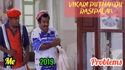 Vikari New Year Rasipalan 2019