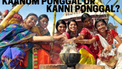 The Significance of Kaanum and Kanni Pongal!