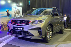 Here's All You Need To Know About The Brand New Proton X50