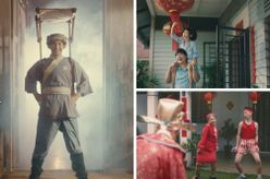 We Rate 12 Of The Best Chinese New Year Advertisements Of 2021