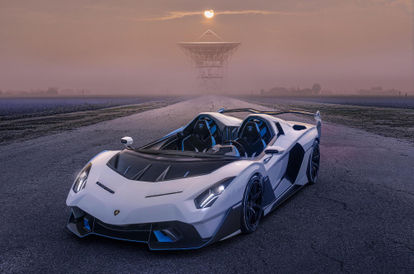 Lamborghini Brings Out Our Inner Child By Showing Us The SC20, A One-Off From Space