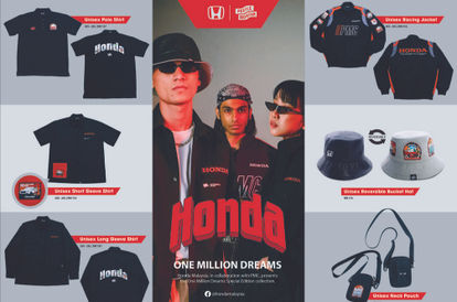 Get Your Fashion VTEC On With The Honda One Million Dreams Collection