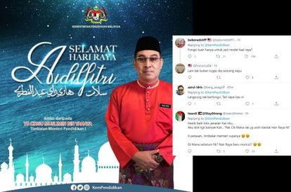 Deputy Education Minister Shares Hari Raya Wishes; Puzzled M'sians Left Wondering Who He Is