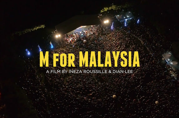 malaysian-documentary-m-for-malaysia-heading-to-the-busan-film-festival
