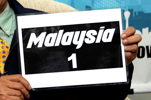 this-number-plate-is-now-the-most-expensive-ever-in-the-history-of-malaysia