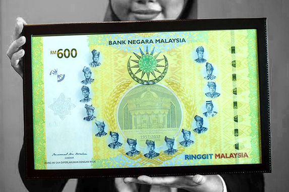 size-does-matter-did-you-know-that-the-rm600-note-is-the-largest-banknote-in-the-world