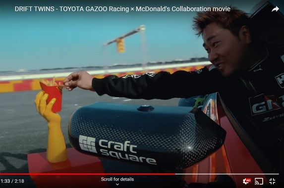 toyota-and-mcdonald-s-can-drift-through-our-hearts-for-a-happy-meal-with-this-video