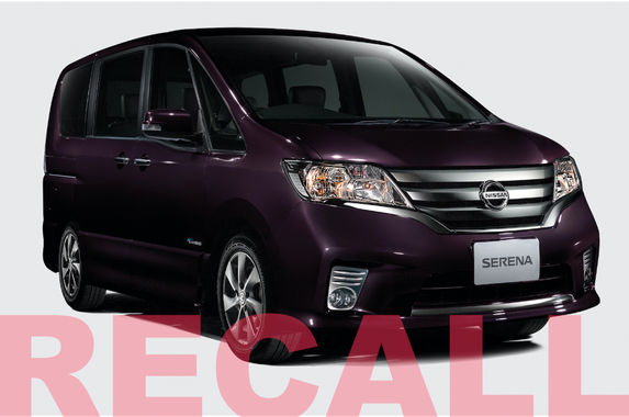 recall-etcm-needs-to-rectify-your-nissan-serena-s-hybrid-s-cvt