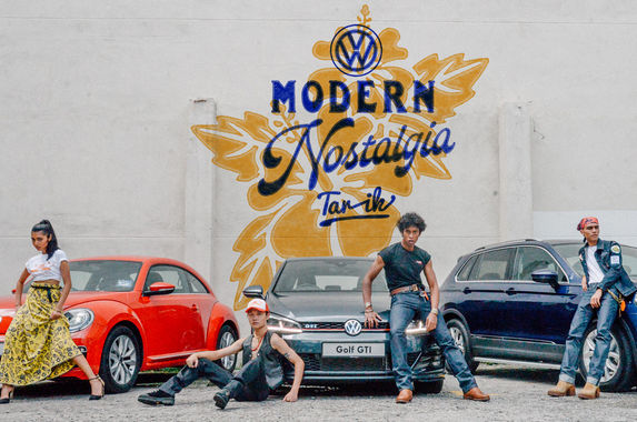 volkswagen-slips-on-some-tarik-jeans-so-the-malayan-tapir-won-t-taper-off