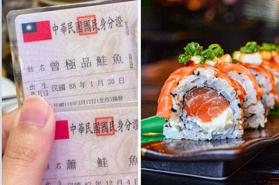 taiwanese-people-are-changing-their-names-to-salmon-to-get-free-meals-at-a-local-restaurant