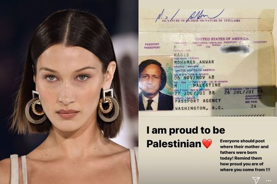 bella-hadid-upset-after-instagram-removed-her-post-i-am-proud-to-be-palestinian