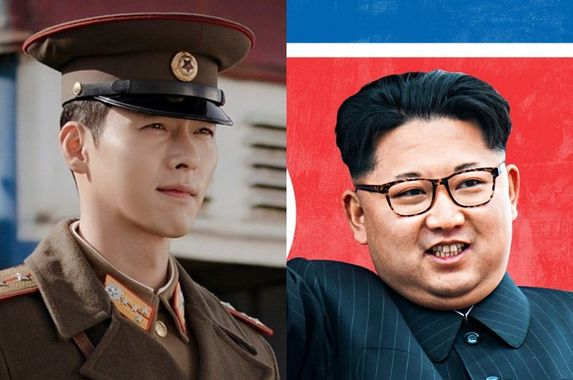 cnn-indonesia-mistakenly-uses-actor-hyun-bin-s-photo-while-reporting-about-kim-jong-un