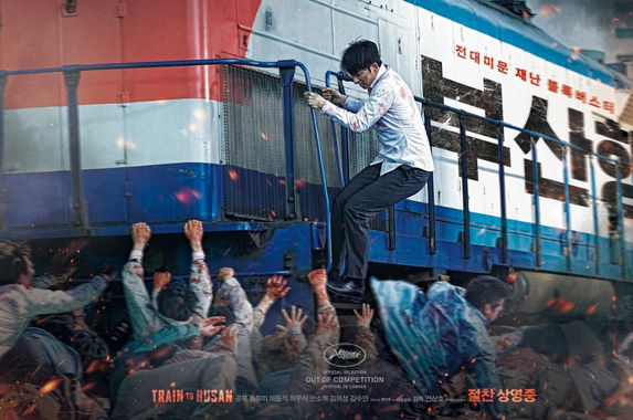 confirmed-james-wan-will-produce-an-english-remake-of-train-to-busan