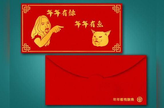 remember-the-woman-yelling-at-cat-meme-there-s-now-an-angpao-for-it