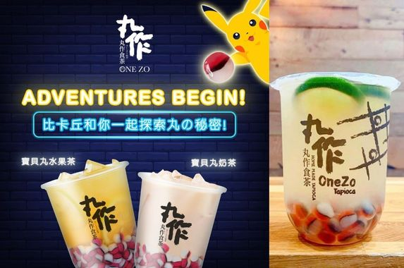 love-boba-tea-and-pokemon-you-can-now-get-pokeball-boba-tea-in-malaysia