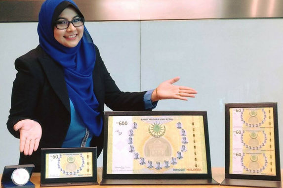 bank-negara-just-launched-these-super-cool-60th-national-day-commemorative-bank-notes