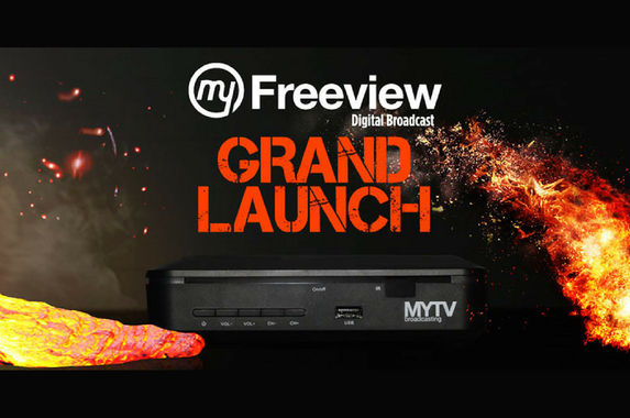 the-malaysian-government-wants-to-give-you-free-money-and-a-free-digital-tv-decoder