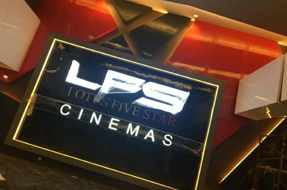 kuala-terengganu-s-first-cinema-finally-opens-this-saturday