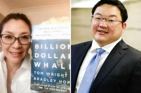 michelle-yeoh-will-be-producing-billion-dollar-whale-film-adaptation