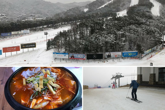 10-wintery-things-to-do-in-south-korea-s-gangwon