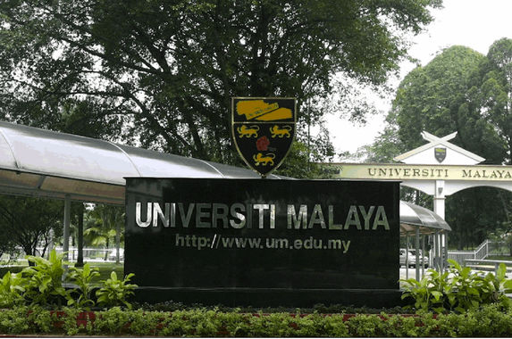 universiti-malaya-has-been-named-one-of-the-world-s-best-universities-for-engineering