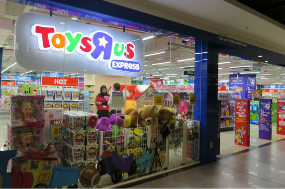 toys-r-us-officially-files-for-bankruptcy-but-it-s-not-entirely-bad-news