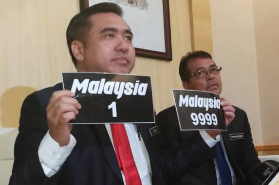 you-can-soon-bid-for-the-most-patriotic-vehicle-license-plate-ever-malaysia