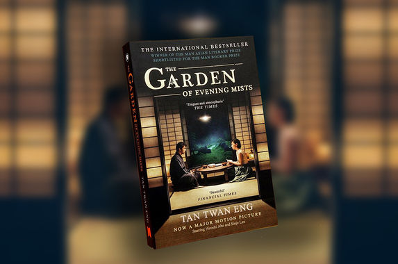 contest-win-an-autographed-copy-of-the-garden-of-evening-mists-novel