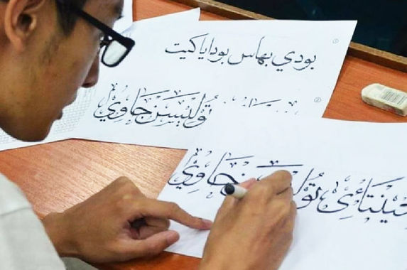 in-malaysia-fridays-are-now-known-as-jawi-day