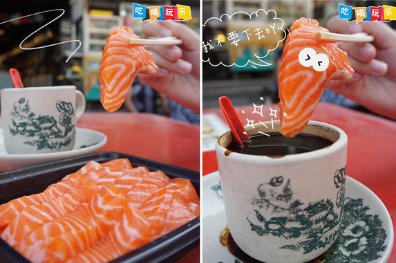 a-local-foodie-page-suggests-pairing-raw-salmon-with-kopi-o-and-we-don-t-know-what-to-feel