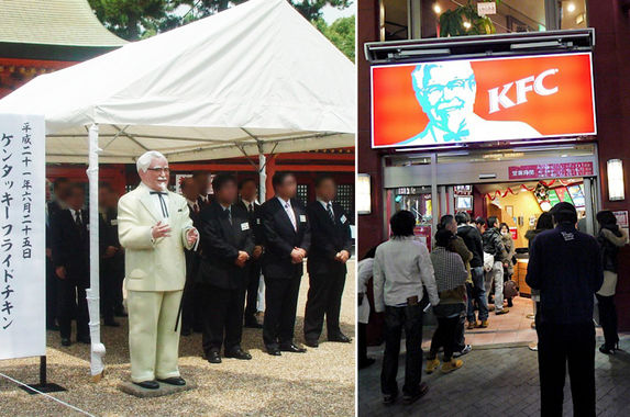 did-you-know-that-kfc-japan-holds-an-annual-thanksgiving-memorial-to-honour-dead-chickens