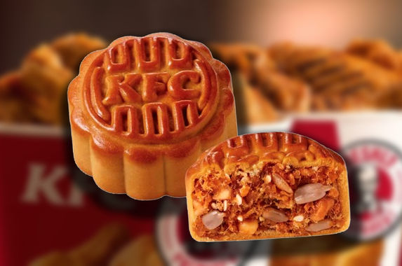 kfc-introduces-spicy-chicken-and-nuts-mooncake-in-hong-kong