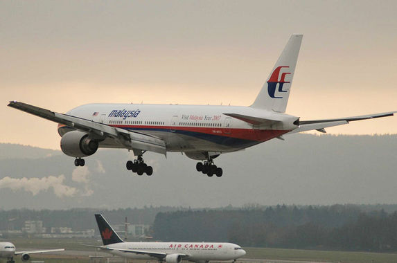 report-a-new-search-for-mh370-could-be-launched-later-this-year