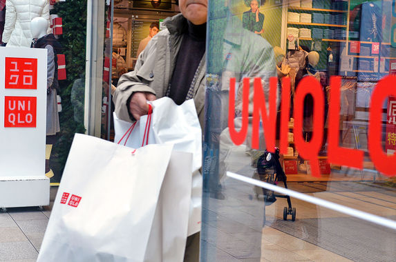 over-400-000-uniqlo-gu-customer-accounts-hacked-personal-data-leaked