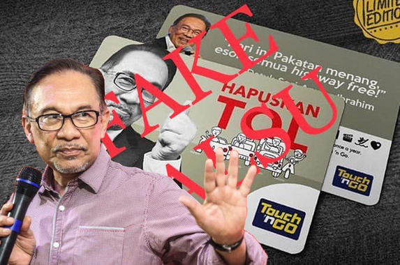 touch-n-no-go-limited-edition-anwar-ibrahim-tng-cards-are-fake