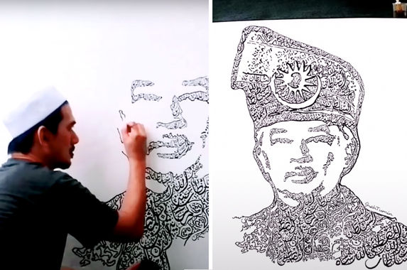 local-calligraphy-artist-shows-merdeka-spirit-by-creating-mural-of-agong-on-his-house-wall