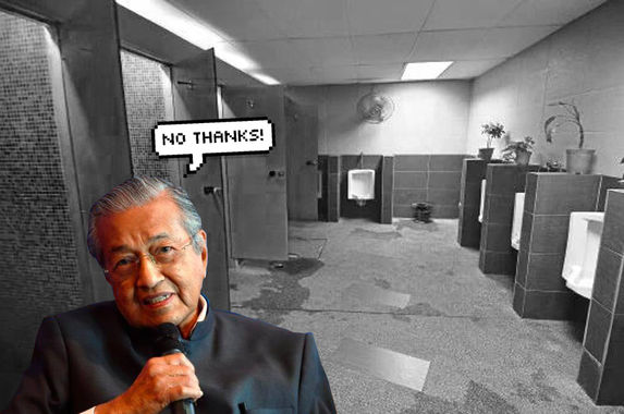 pm-tun-dr-mahathir-is-not-a-fan-of-public-toilets-in-malaysia