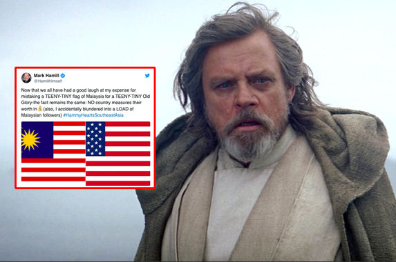 notice-us-senpai-mark-hamill-discovers-hoards-of-malaysian-fans-after-twitter-mistake