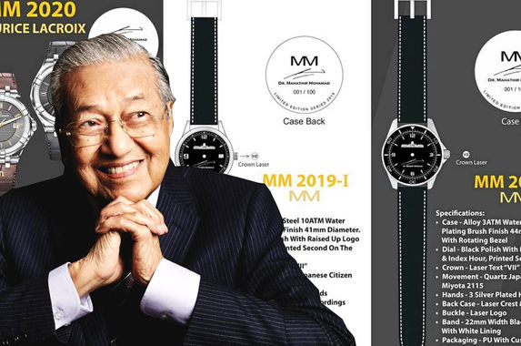 not-on-my-watch-dr-m-bans-sale-of-luxury-watch-bearing-his-signature