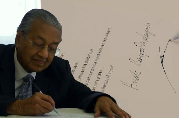 tun-dr-mahathir-a-medical-doctor-a-prime-minister-and-a-music-video-star